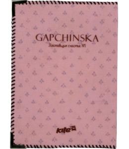 обложка для паспорта 669 gapchinska-3 gp15-669-3k 29467