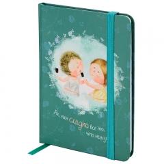 Книга записная Gapchinska А6 8402-20-A