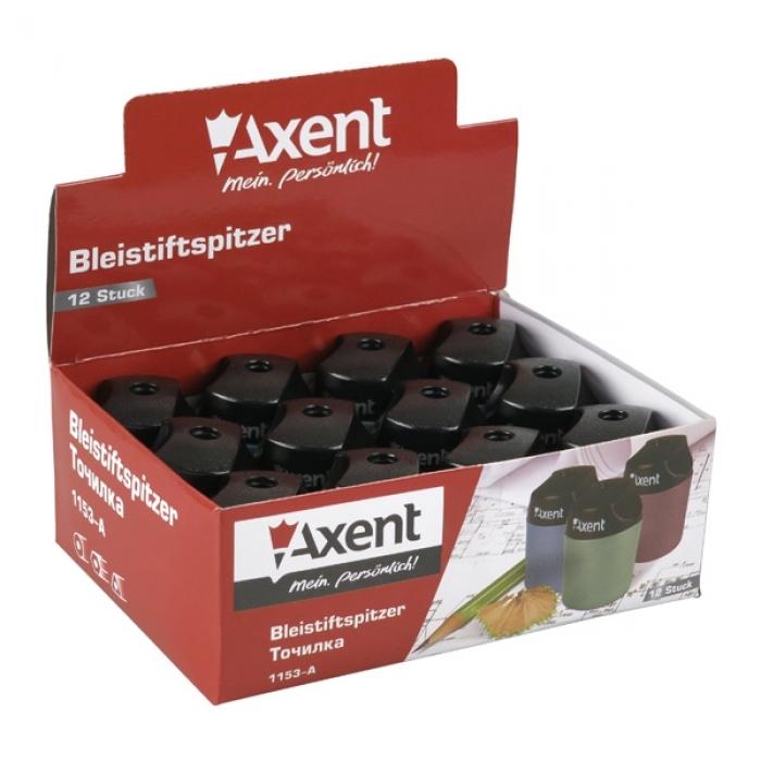 Точилка Axent 1153-A с контейнером, ассорти