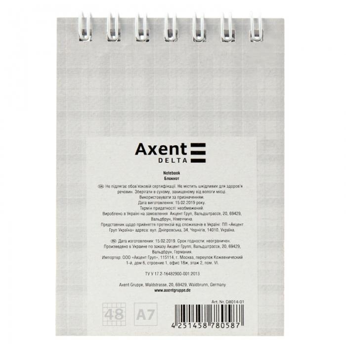 Блокнот на спирали Axent Delta D8014-01, А7, 48 листов, клетка, ассорти