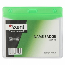 Бейдж Axent 4517-A горизонтальный, матовый, внешний размер бейджа: 112*97 мм, ассортимент цветов