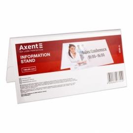 Табличка информационная Axent 4536-A, 198х99 мм, горизонтальная