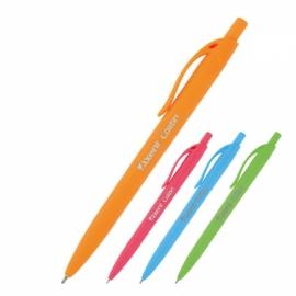 Ручка масляная автоматическая Axent Сolibri AB1062-02-A, 0.7 мм, синяя