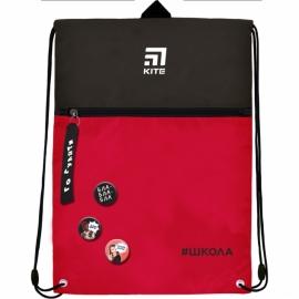 Сумка для обуви с карманом Kite Education #Школа SC19-601L-1