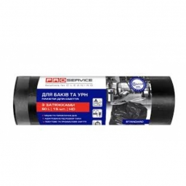 Пакеты для мусора с затяжкой HD 60л/15шт., черные 55*65 см, PRO Service