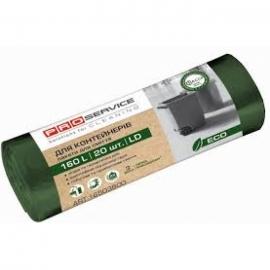 Пакеты для мусора LD ECO 160л/20шт., зеленые, плотные, 90*110 см, Eco PRO Service