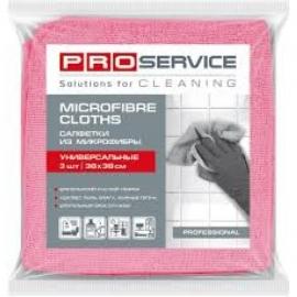 Салфетки из микрофибры универсальные, красные 38х38, PRO Service Professional, 3 шт.