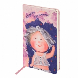 Книга записная Gapchinska в тканевой обложке A5-8406-05-A