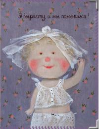 Обложка для паспорта 669 Gapchinska-3 GP15-669-3K
