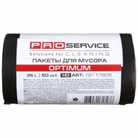 Пакеты для мусора HD 35л/50шт, черный 45*50 см, Optimum PRO Service